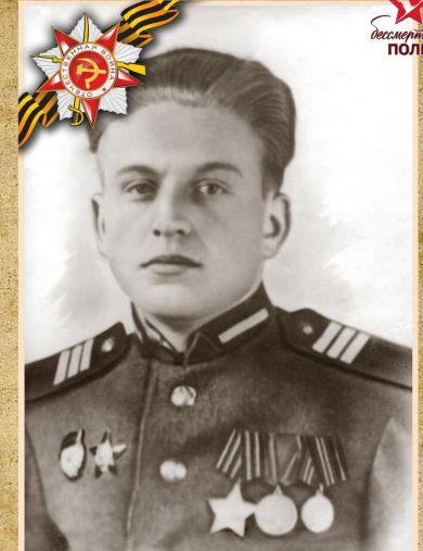 Ромашкин Илларион Илларионович