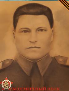 Шейко Александр Антонович