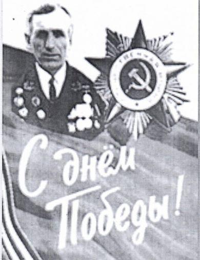Метерев Александр Анисимович
