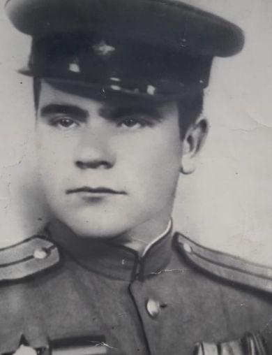 Толмачев Алексей Иванович