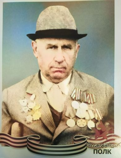Дручинин Иван Григорьевич
