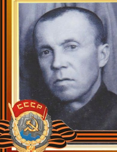 Кузин (Нет) Сергей Яковлевич