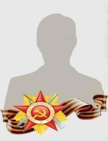 Лушников Афонасий Дмитриевич