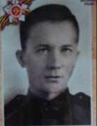 Ивлев Павел Иванович
