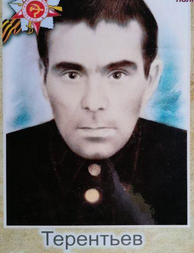 Терентьев Иван Васильевич