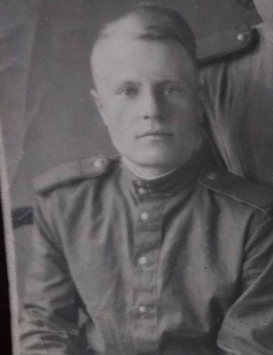 Косарев Иван Никанорович