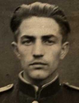 Куцко Василий Иванович