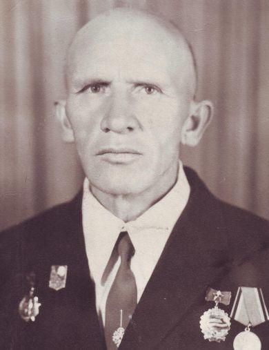 Гладков Иван Федорович