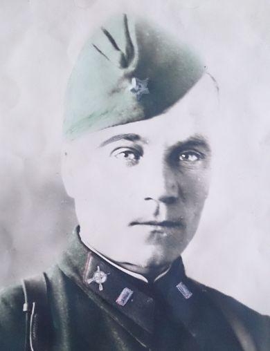 Павлов Александр Михайлович