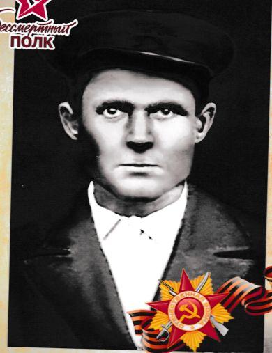 Туркин Валерьян Иванович