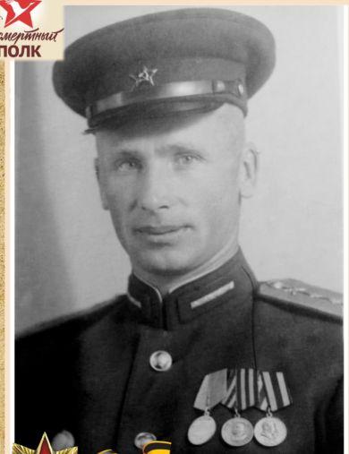 Романов Вадим Аполлонович