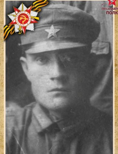 Буруков Василий Иванович