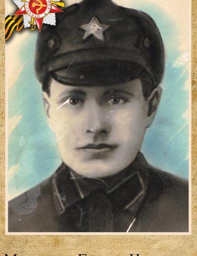 Митрохин Гаврил Никитович