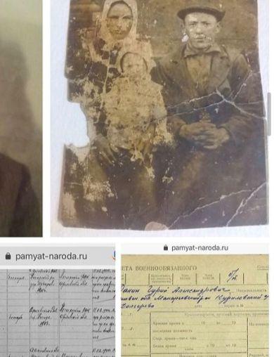 Покровский Андрей Григорьевич