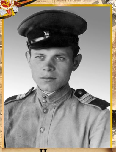 Частов Александр Яковлевич
