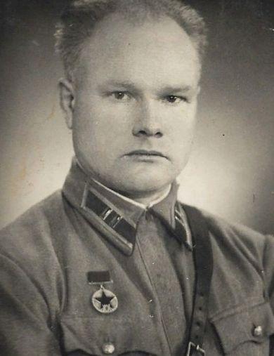 Байгот Петр Яковлевич