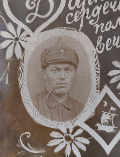 Захаров Александр Павлович