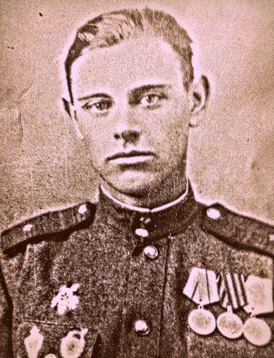Вакуленко Михаил Григорьевич