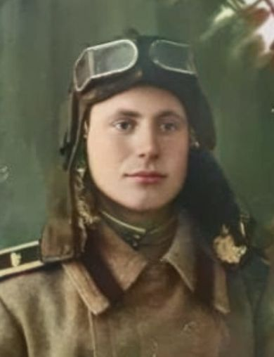 Ионов Александр Андреевич