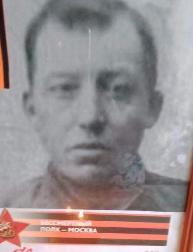 Ефимов Иван Сергеевич