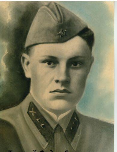 Трощий Федор Семенович