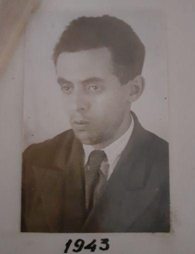 Левит Иосиф Борисович