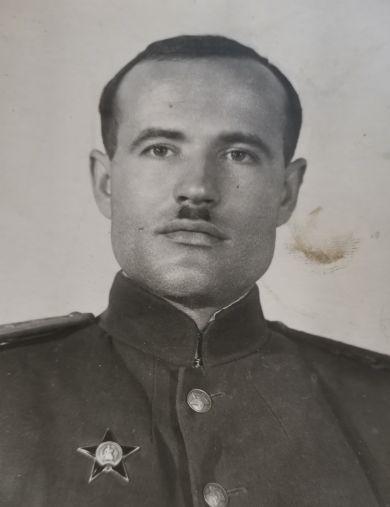 Лахтин Кристина Николаевич