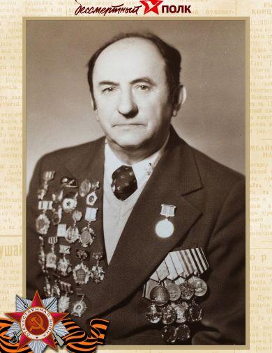 Кирхов Александр Александрович