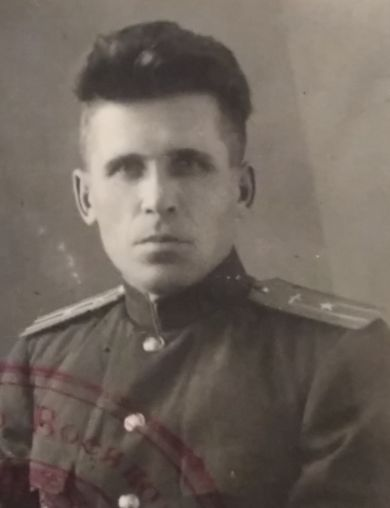 Васенин Георгий Павлович