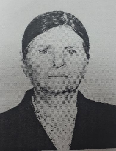 Серкова Пелагея Трофимовна