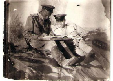 Офицеры 913 арт. полка 344 сд
