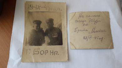 Цветков Алексей Михайлович слева. Рядом неизвестен