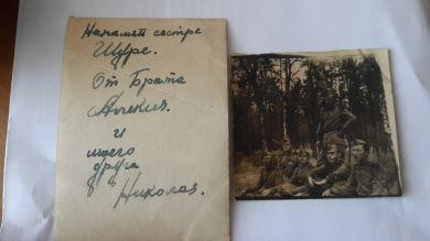 Цветков Алексей Михайлович 2-й слева.