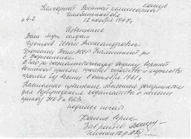 Густоев Иван Александрович