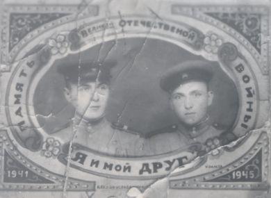 Доровых Михаил Иванович (слева)