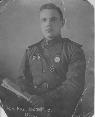 Фомин Александр Федорович