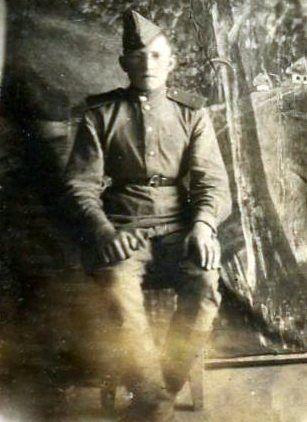 Герман Дмитр(...)