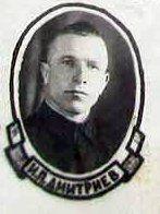 Дмитриев И.П.