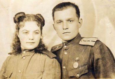 Иван Артемович и Мария Дмитриевна
