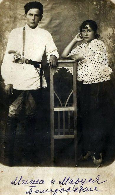 Домеровские Михаил и Мария