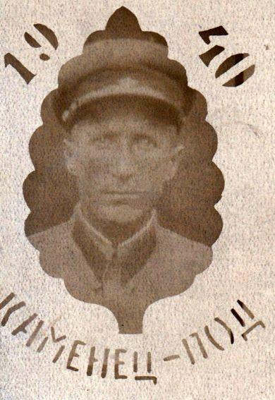 Иванов Владимир Д.