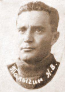 Талыгин Н.В.
