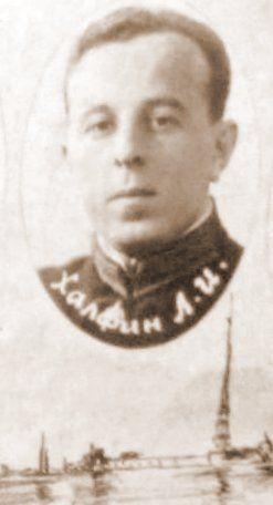 Халфин Л.И.