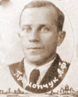 Прокопчук Л.Ф.
