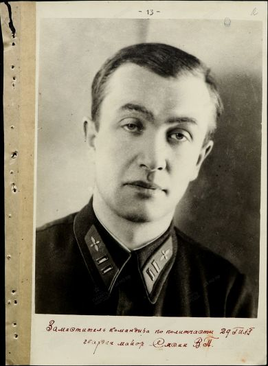 Сясин Виктор Павлович