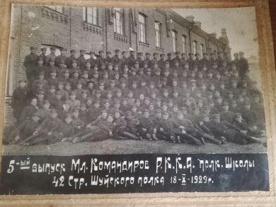 5-ый выпуск мл. Командиров Р.К.К.А