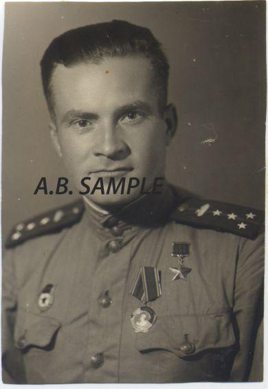 Усенко Евгений Иванович