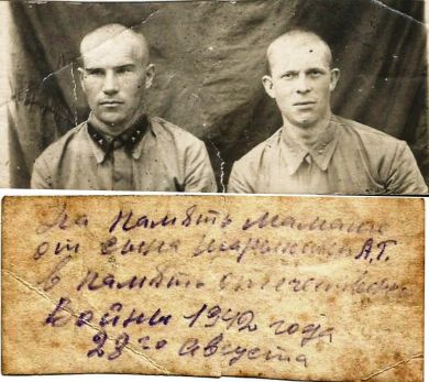 Шарыпин Александр Георгиевич (справа)