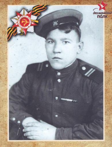 Кочергин Михаил Федорович