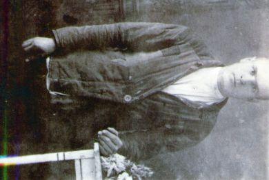 Дёмин Александр Папич
